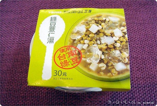 01.7-11綠豆薏仁湯.jpg