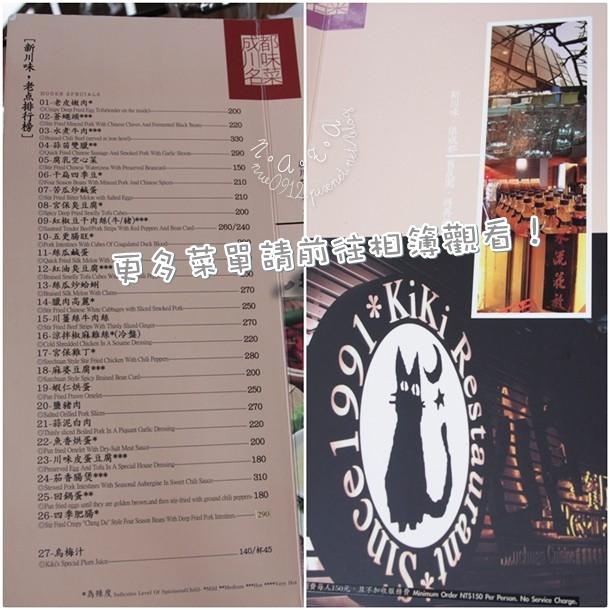 05.kiki menu.jpg