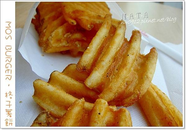 01.MOS格子薯餅.jpg