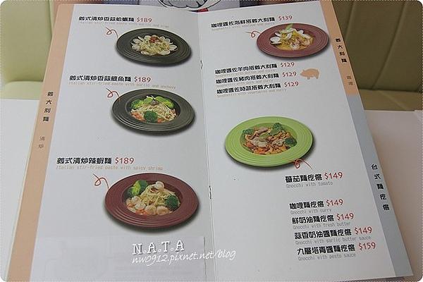10.kiwi menu 03.jpg