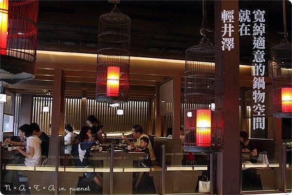 11.輕井澤文心店.jpg