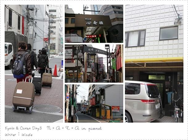 01.前往民宿.jpg
