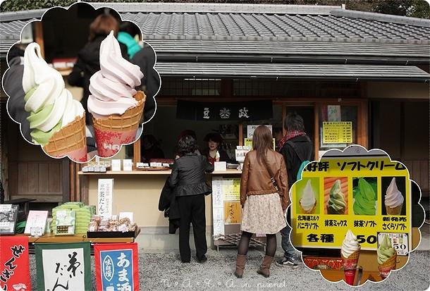 22.抹茶冰淇淋.jpg