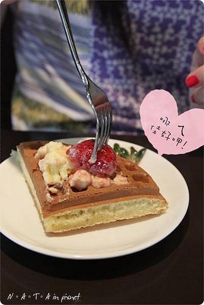 14.草莓冰淇淋鬆餅.jpg