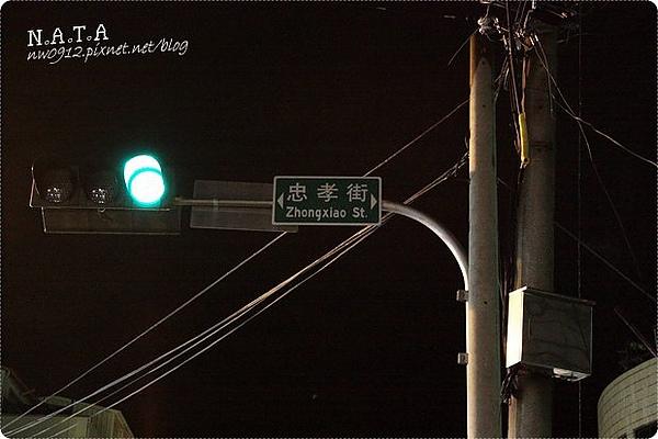 03.忠孝街與三民路交叉口.jpg