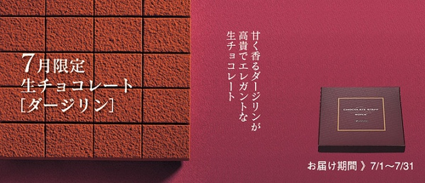 06.紅茶生巧克力.jpg