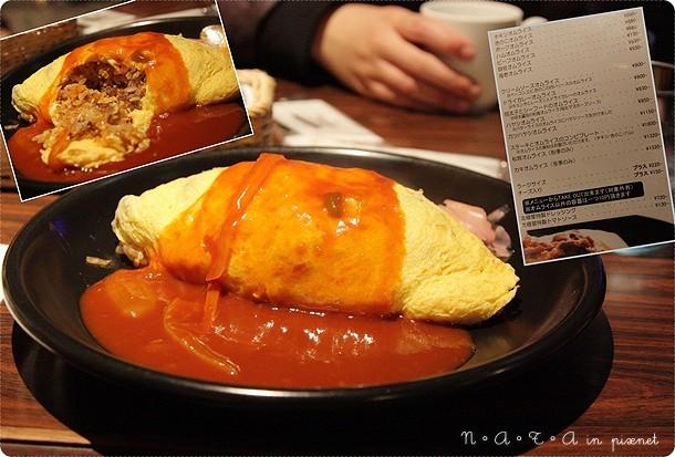 35.好吃蛋包飯.jpg