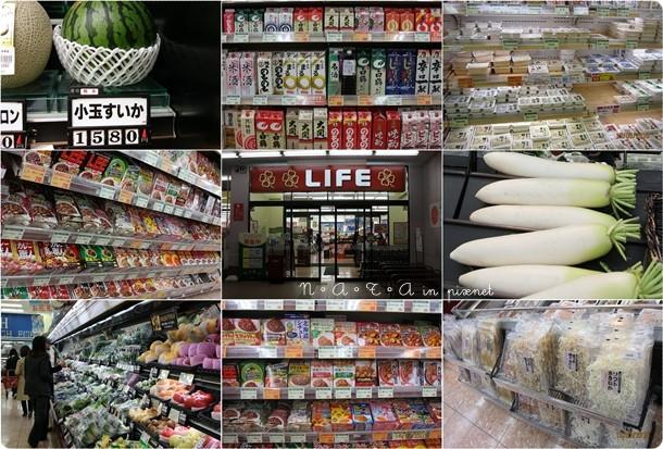 36.超市.jpg