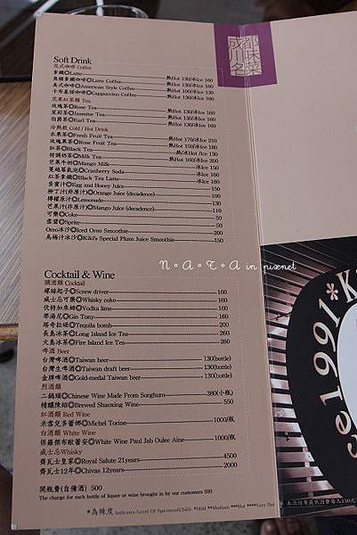 kiki菜單-06.jpg