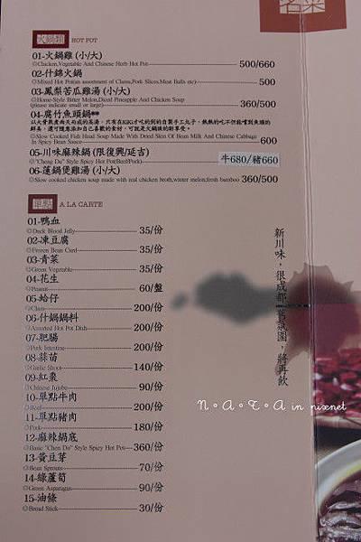 kiki菜單-05.jpg