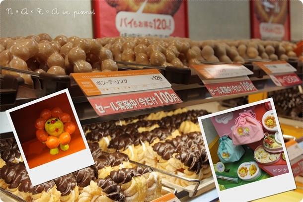 03.甜甜圈.jpg