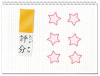 6顆星.jpg