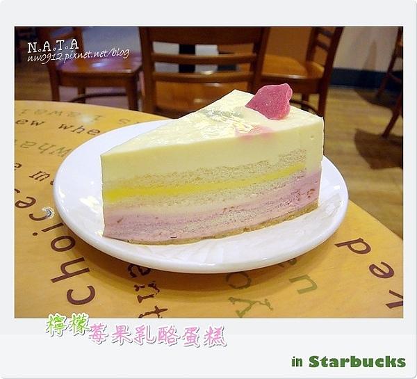 01.檸檬莓果乳酪蛋糕.jpg