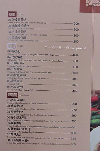 kiki菜單-03.jpg