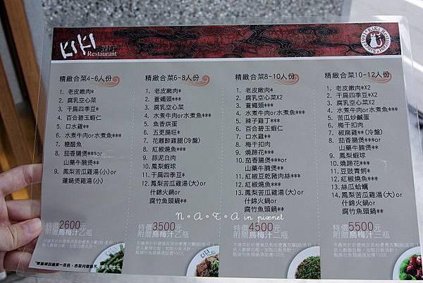 kiki菜單-07.jpg