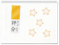 5顆星.jpg