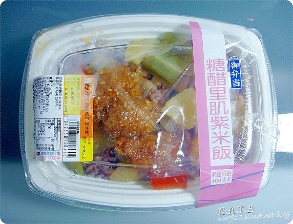 01.糖醋里肌紫米飯.jpg