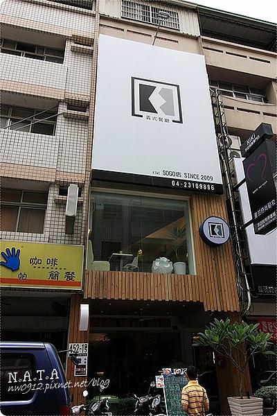 02.餐廳門口.jpg