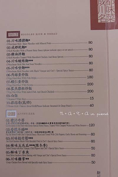 kiki菜單-04.jpg