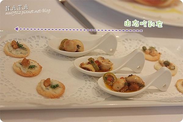 18.開胃菜.jpg