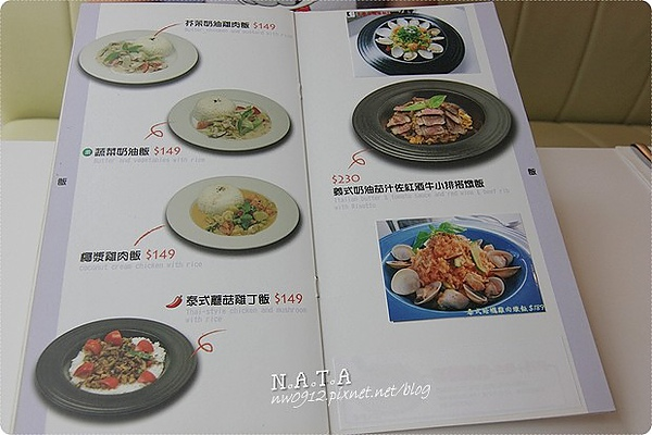 11.kiwi menu 04.jpg