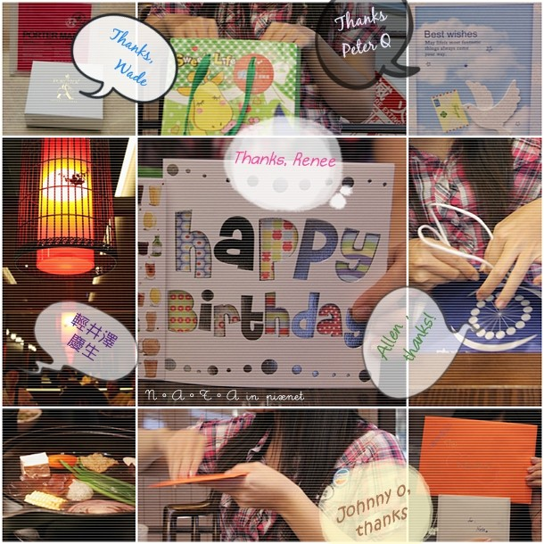 01.2010我的生日.jpg