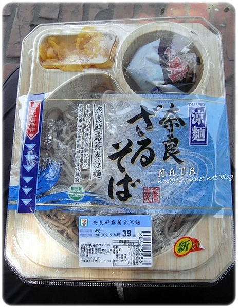 01.7-11奈良鮮露蕎麥涼麵.jpg