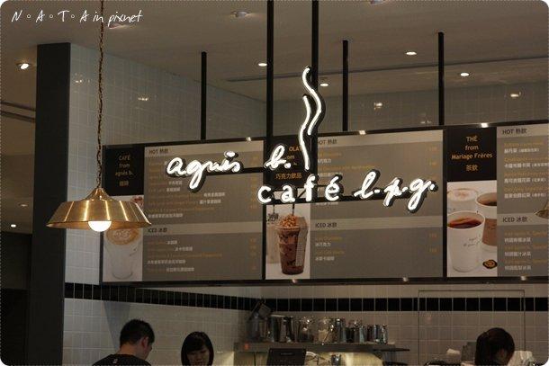 02.agnes b cafe.jpg