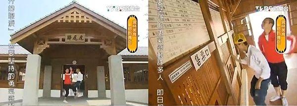 20110328雲林美食鄉野傳奇01.jpg