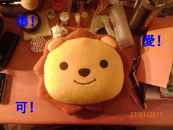 2011-01-27 20.36.jpg