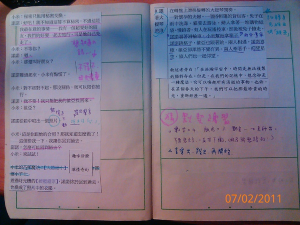 2011-02-07 17.07.12.jpg