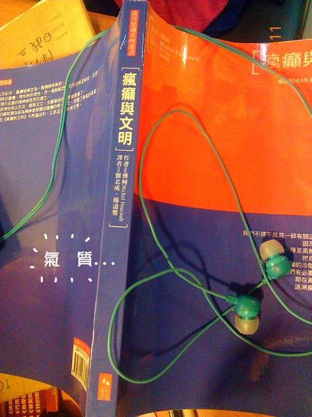 2011-02-07-16.42.32.jpg