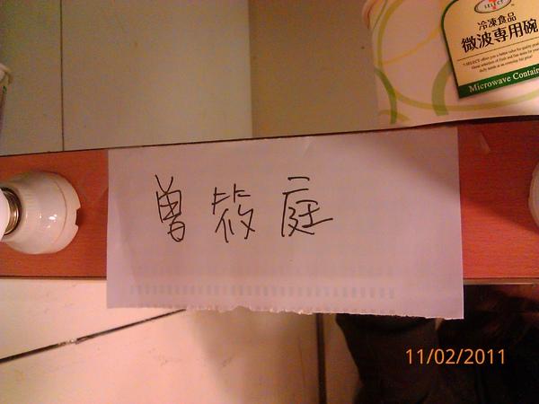 2011-02-11 16.58.29.jpg