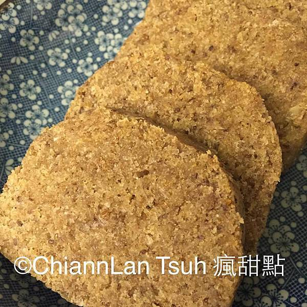 Raw Vegan 純素無麵粉麵包