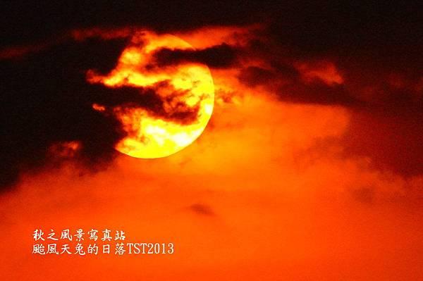 颱風天兔尖沙咀日落01