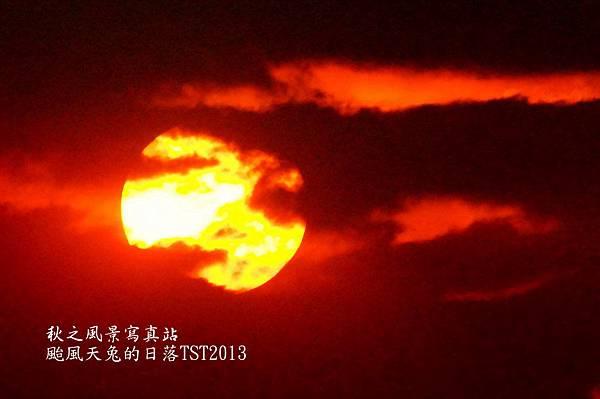 颱風天兔尖沙咀日落02