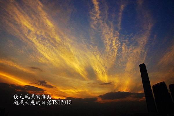 颱風天兔尖沙咀日落03