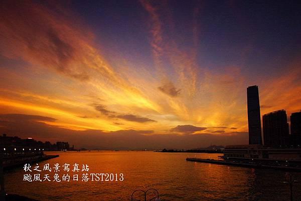颱風天兔尖沙咀日落04