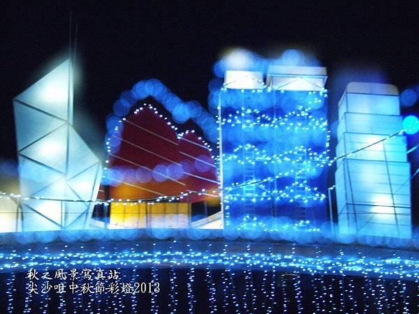 尖沙咀中秋節彩燈2013_04.JPG