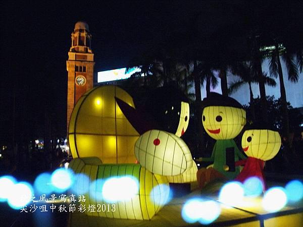 尖沙咀中秋節彩燈2013_07.JPG
