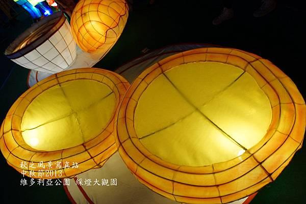 維園中秋節彩燈會2013_06