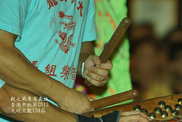 中秋節大坑舞火龍134屆2013_21.JPG