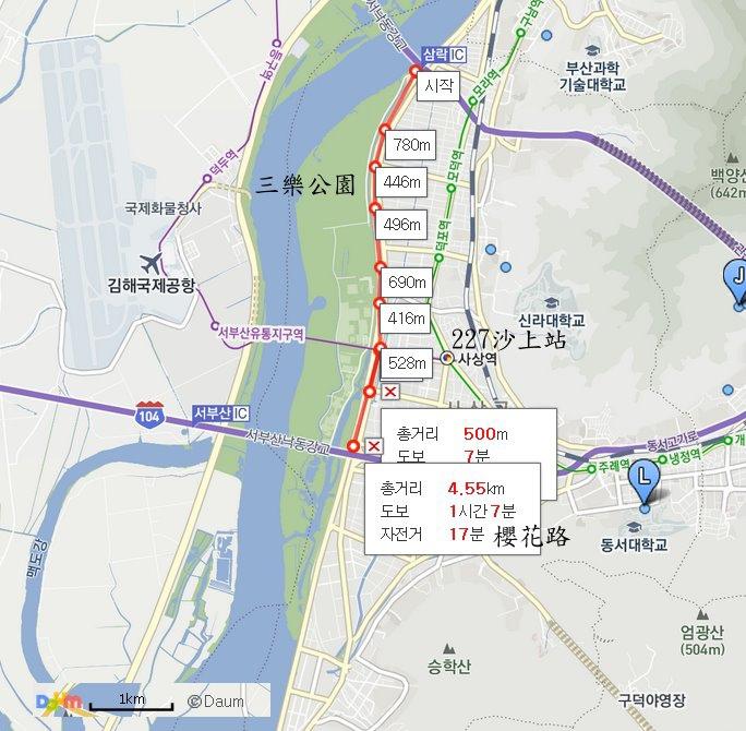三樂公園櫻花路map01