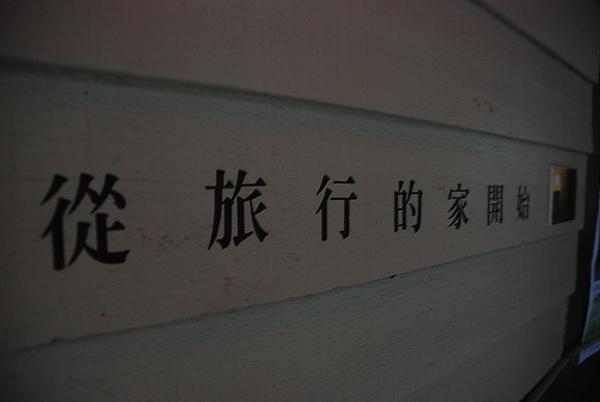 DSC_0168-1.jpg