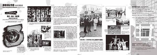 pamphlet-front-20120216