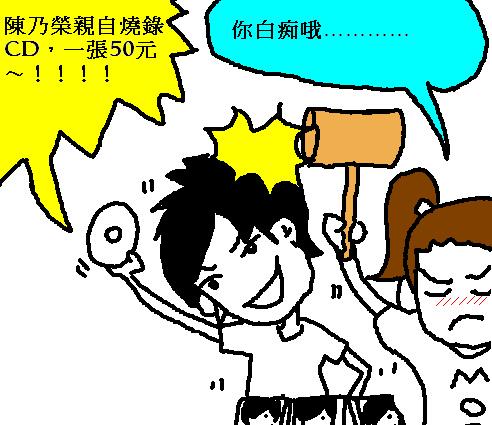 小乃塗話3-4.bmp