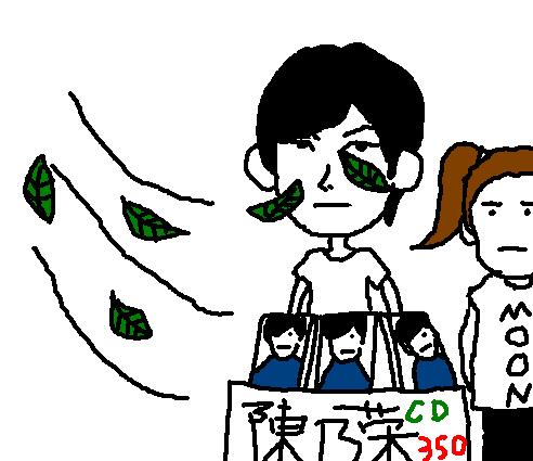 小乃塗話3-2.bmp