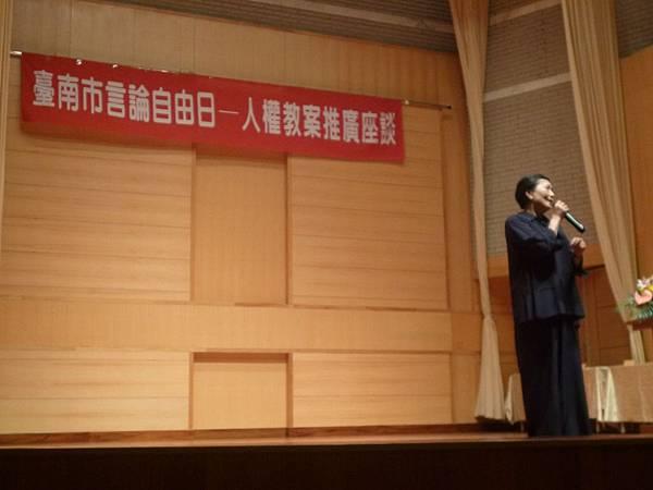 PHOTO_20130424_54.JPG