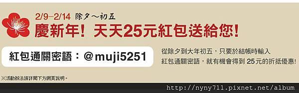 2013-02-27_210310