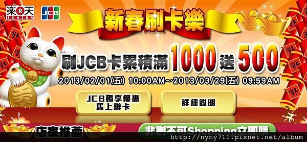 2013-02-27_230201